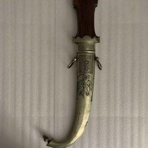 Antique Decorative Moroccan Dagger
