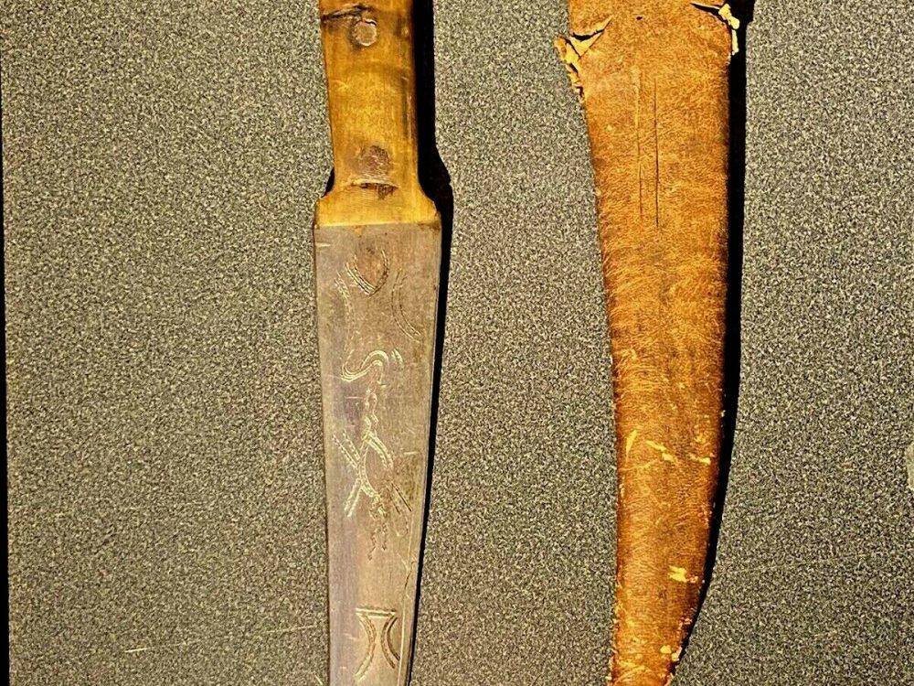 Antique Moroccan Islamic Arab Jambiya Dagger