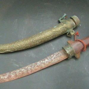 Vintage Islamic Moroccan Dagger Dague marocaine islamique vintage