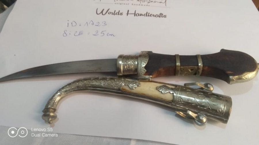 berber moroccan dagger3