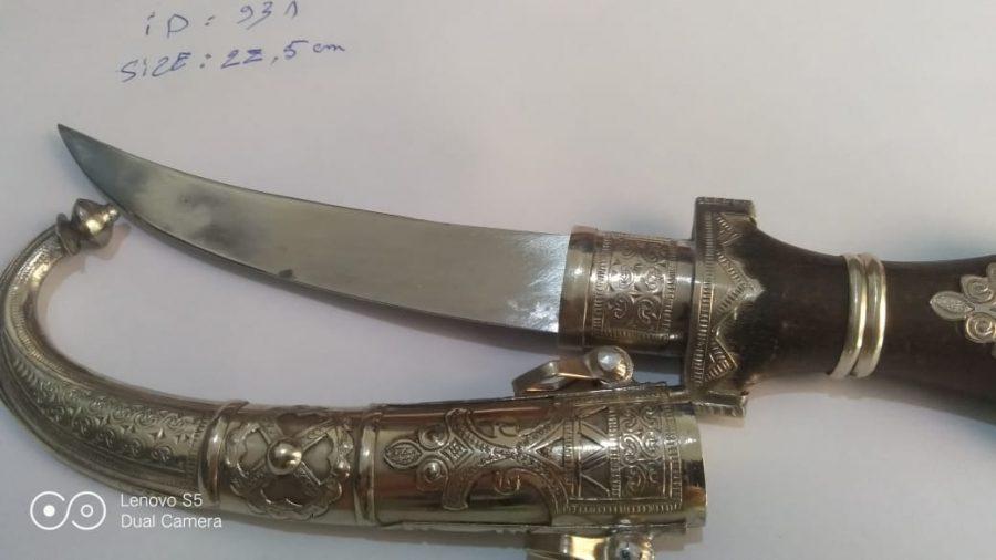 dagger of morocco 931