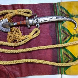 Moroccan Handmade Arabic Dagger Knife BERBER with silk belt Koummya vintage with silk belt