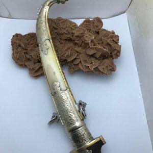 Moroccan Arabian Dagger