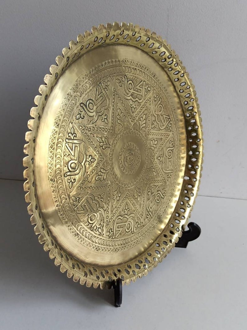 North African / Middle Eastern / Hebrew /Moroccan/Arabic galleried brass tray hand engraved Star of David decoration in the centre.