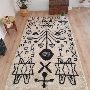 Moroccan Beni Ourain Rug 4x7 ft, Authentic Handmade Berber Carpet, Handwoven Wool Rug, Tribal Bohemian Area Rug