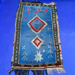 Lovely Azilal Rug Moroccan Berber Rug Handmade Rug Free Shipping 84 x 135 Cm