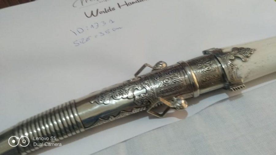 jambiya dagger