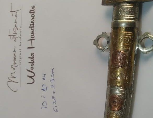 moroccan dagger